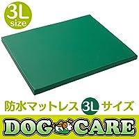 ハナロロ【防水マットレス】特大型犬用(3L) 国産 ドッグケア 床ずれ予防 老犬介護用