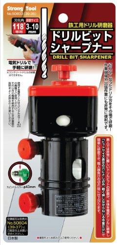ストロングツール(Strong TooL) 鉄工用ドリル研磨機 ドリルビットシャープナー 50603
