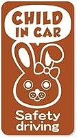 imoninn CHILD in car ステッカー 【マグネットタイプ】 No.45 ウサギさん2 (茶色)