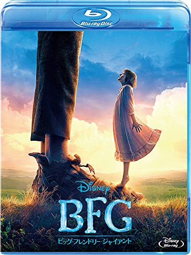 BFG:ビッグ・フレンドリー・ジャイアント [Blu-ray]