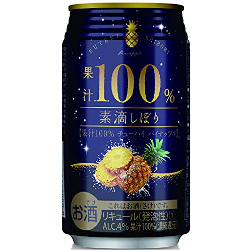 素滴しぼり 果汁100% チューハイ パイナップル [ 350ml×24本 ]