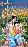 City Hunter (Nicky Larson), tome 17 - Le Souvenir de l'aube