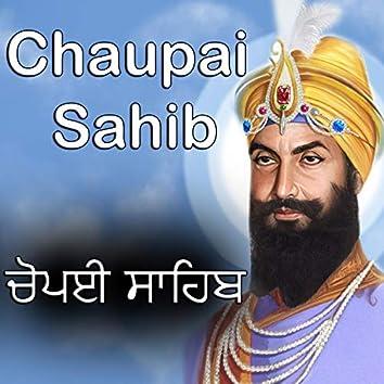 Chaupai Sahib, Nitnem Gurbani | Sher Singh