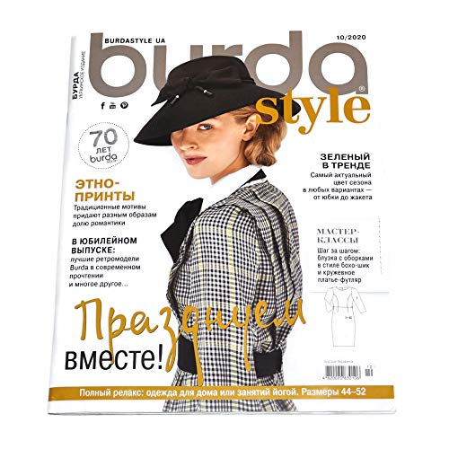 10/2020 Burda Style Magazine Sewing Patterns Templates in Russian Language Fashion Dress Skirt Blouse Pants 34-44 Sizes Plus Sizes XL 44-52 Kids 110-140 Журнал Бурда на Русском