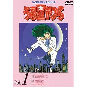 """うる星やつら TVシリーズ 完全収録版 DVD-BOX1"""""""