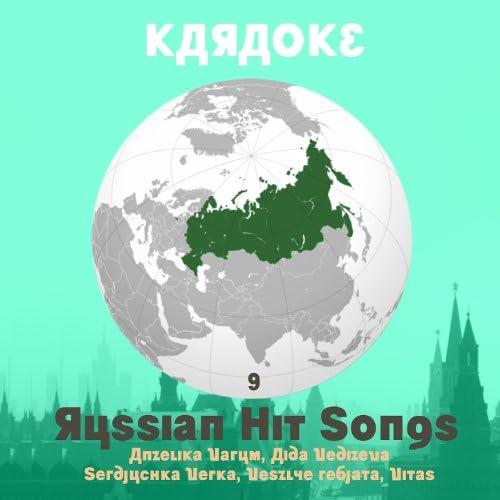 Karaoke Experts Band