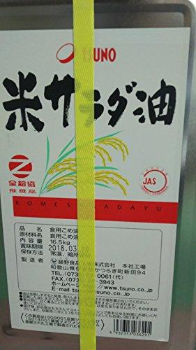 大人気 米サラダ油 1斗缶 業務用 こめ シリコーン無し 順番待ちあり