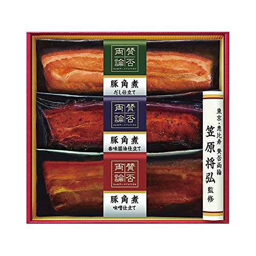 【お中元予約】 「賛否両論」 三種の豚角煮ギフト WA−36【6月末から順次発送】