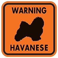 WARNING HAVANESE マグネットサイン:ハバニーズ(オレンジ)Sサイズ