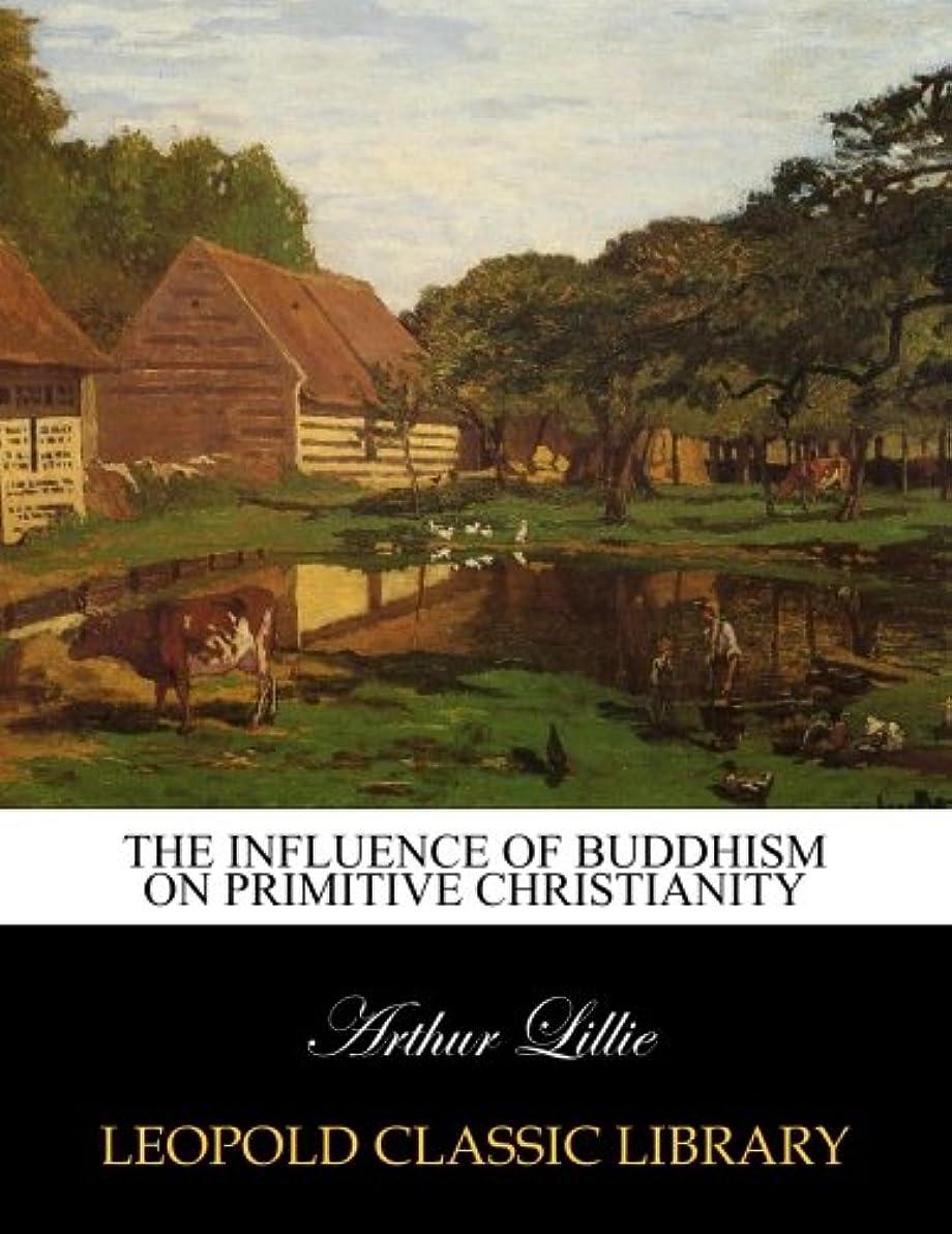 スロープりんご路面電車The influence of Buddhism on primitive Christianity