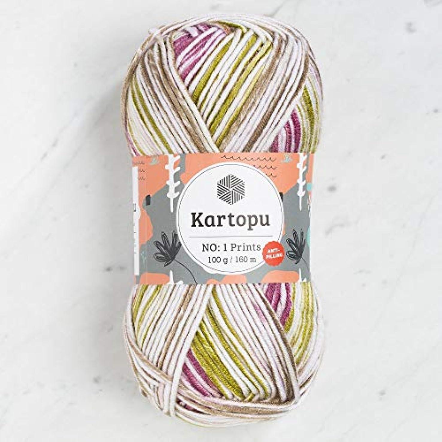 3 Skein Kartopu No1 Prints, Total 10.5 Oz Each 3.5 oz (100 g) / 174yd (160m), Acrylic Bulky, Chunky, Colorful Yarn, Multicolored - H1812