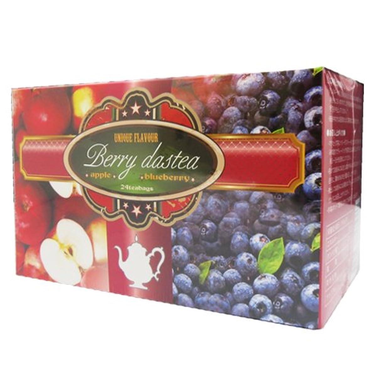 インデックスアレルギー性めまいがケン?ネット  ベリーダスティー(Berry dastea)    24包
