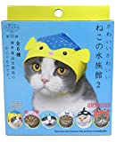 Kitan Club Cat Cap - Pet Hat Blind Box Includes 1 of 6 Cute Styles - Soft, Comfortable - Authentic Japanese Kawaii Design - Animal-Safe Materials, Premium Quality (Aquarium vol.2)