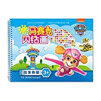 Bark team hit the big PAW PATROL mosaic flash diamond painting: Departure rescue(Chinese Edition)