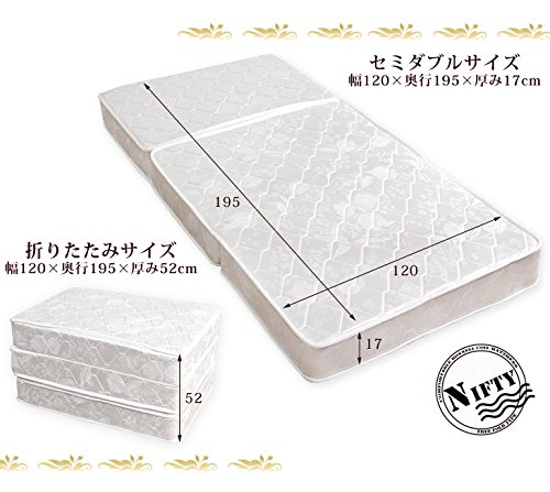 タンスのゲン三つ折りボンネルコイルマットレスセミダブル圧縮梱包0519000202(53140)