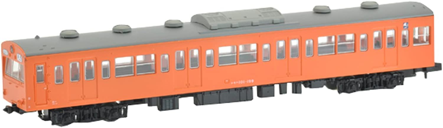 The Railway Collection - J.N.R. Series101 Chuo Line Trial Air Conditioned Car (5-Car Set  A) (Model Train)