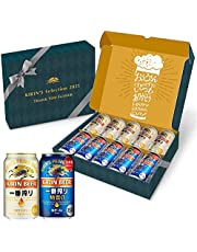 【Amazon.co.jp限定】 【父の日 ビール ギフト プレゼント】キリン 一番搾り・一番搾り糖質ゼロ メッセージボックス [ 350ml×10本 ] [ギフトBox入り]