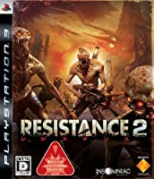 RESISTANCE 2(レジスタンス 2) - PS3
