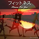 フィットネス Fitness for You