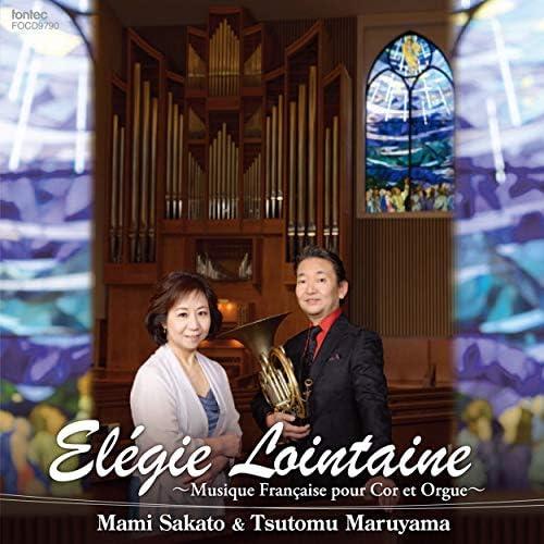Tsutomu Maruyama & Mami Sakato