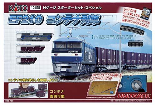KATO Nゲージ スターターセット ・ スペシャル EF210コンテナ列車 10-028 鉄道模型 入門セット