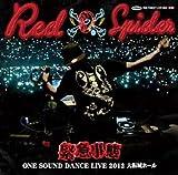 緊急事態 ~ONE SOUND DANCE LIVE 2012 大阪城ホール~