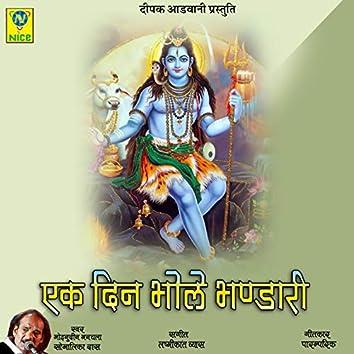 Ek Din Bhole Bhandari