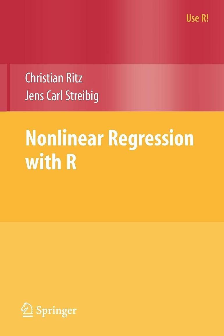 サーキットに行くトムオードリース所属Nonlinear Regression with R (Use R!)
