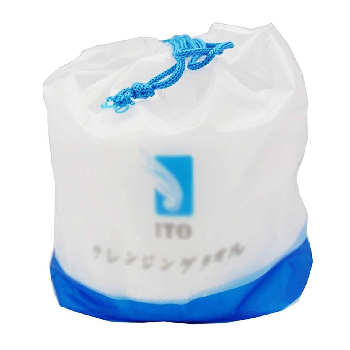 オーストラリア大胆バレエクレンジングシート 綿美容フェイスタオル使い捨てクレンジングタオルタオルロール綿パッド女性の美容ツール多目的 (Color : White, サイズ : 20*25cm)