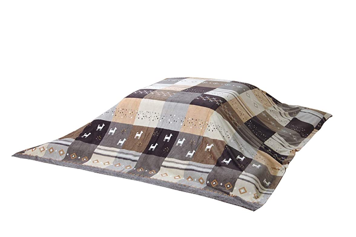 熟考するにおい汚れたイケヒコ こたつ布団カバー 長方形 シンシア 約210×290cm ブラウン 上掛 ギャッベ 北欧 大判  #5189189