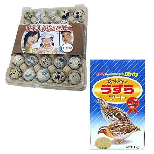 便利でお得なセット!【有精卵】豊橋産うずら30個入り・餌セット