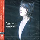 Portrait-木住野佳子 ベスト・セレクション