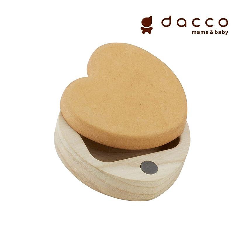 汚染された必須後退するダッコ dacco 臍帯箱 メモリー 命名シール?脱脂綿?乾燥剤付 1個入
