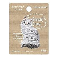 【ハマナカ】Animal Tree(アニマルツリー) ラグドール H459-015
