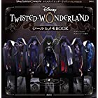 Disney ツイステッドワンダーランド シール&メモBOOK(ディズニーブックス) (ディズニーシール絵本)
