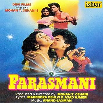 Parasmani (Original Motion Picture Soundtrack)