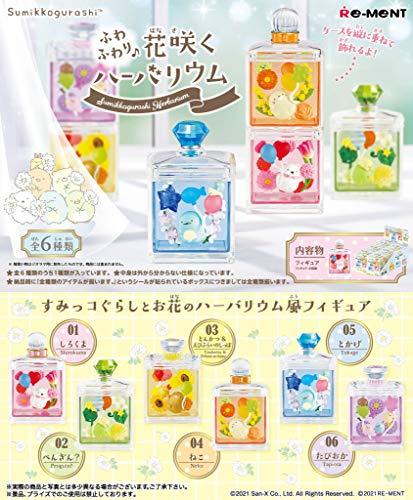 リーメント すみっコぐらし ふわふわり花咲くハーバリウム BOX商品