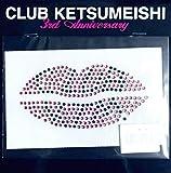 ケツメイシ ホットフィックス CLUB KETSUMEISHI 3rd Anniversary ファンクラブ 会員特典 非売品