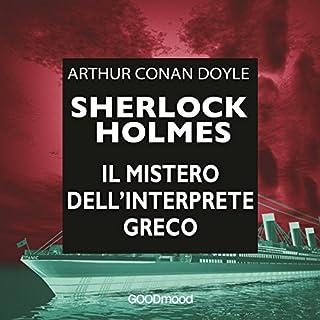 Il mistero dell'interprete greco copertina