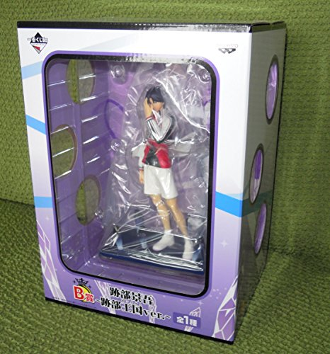 Prince ~ B award Atobe Keigo - Atobe Kingdom came back ~ Prince of Tennis first new lottery (kingdom) ver. ~ (japan import)