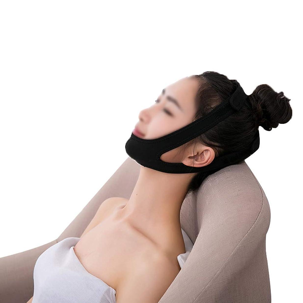 結晶群衆ジェットXHLMRMJ 引き締めフェイスマスク、術後リフティングマスクホーム包帯揺れネットワーク赤女性vフェイスステッカーストラップ楽器フェイスアーティファクト