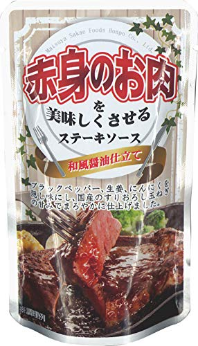 松屋栄食品本舗 赤身のお肉を美味しくさせるステーキソース 70g ×12個