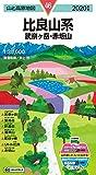 山と高原地図 比良山系 武奈ヶ岳・赤坂山
