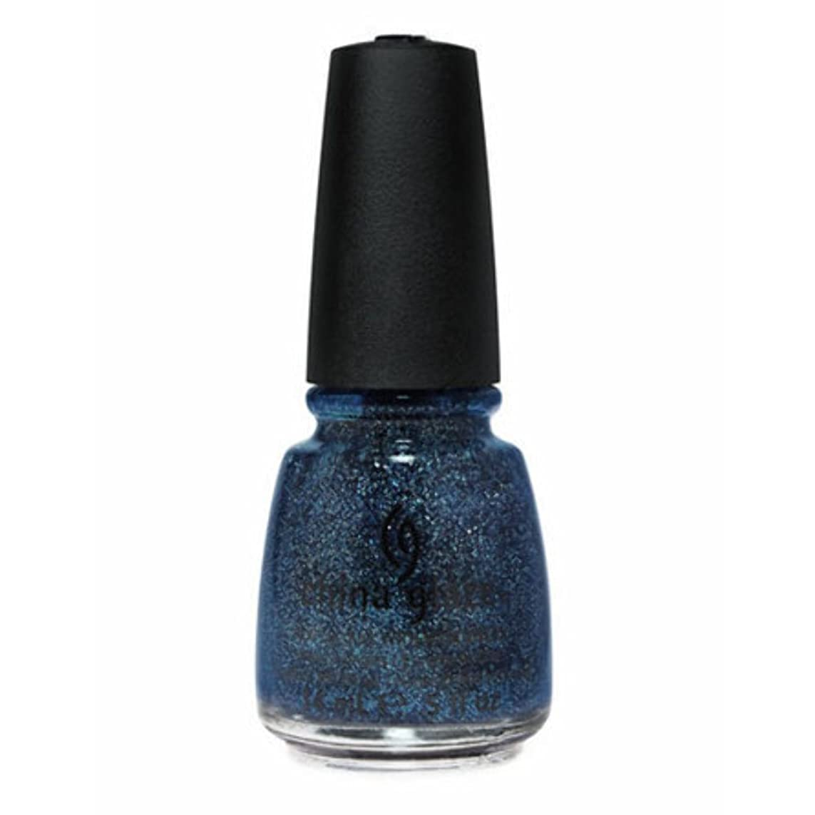 衣服下位赤道CHINA GLAZE Nail Lacquer with Nail Hardner 2 - Dorothy Who? (並行輸入品)