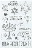 Hero Arts Happy Hanukkah Stamp (CM216)