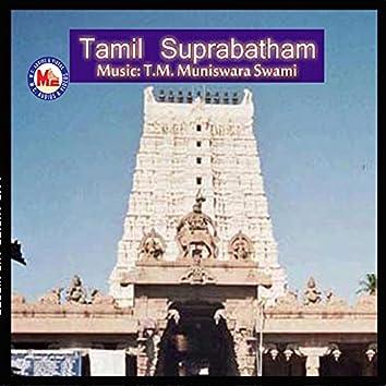 Tamil Suprabhatham