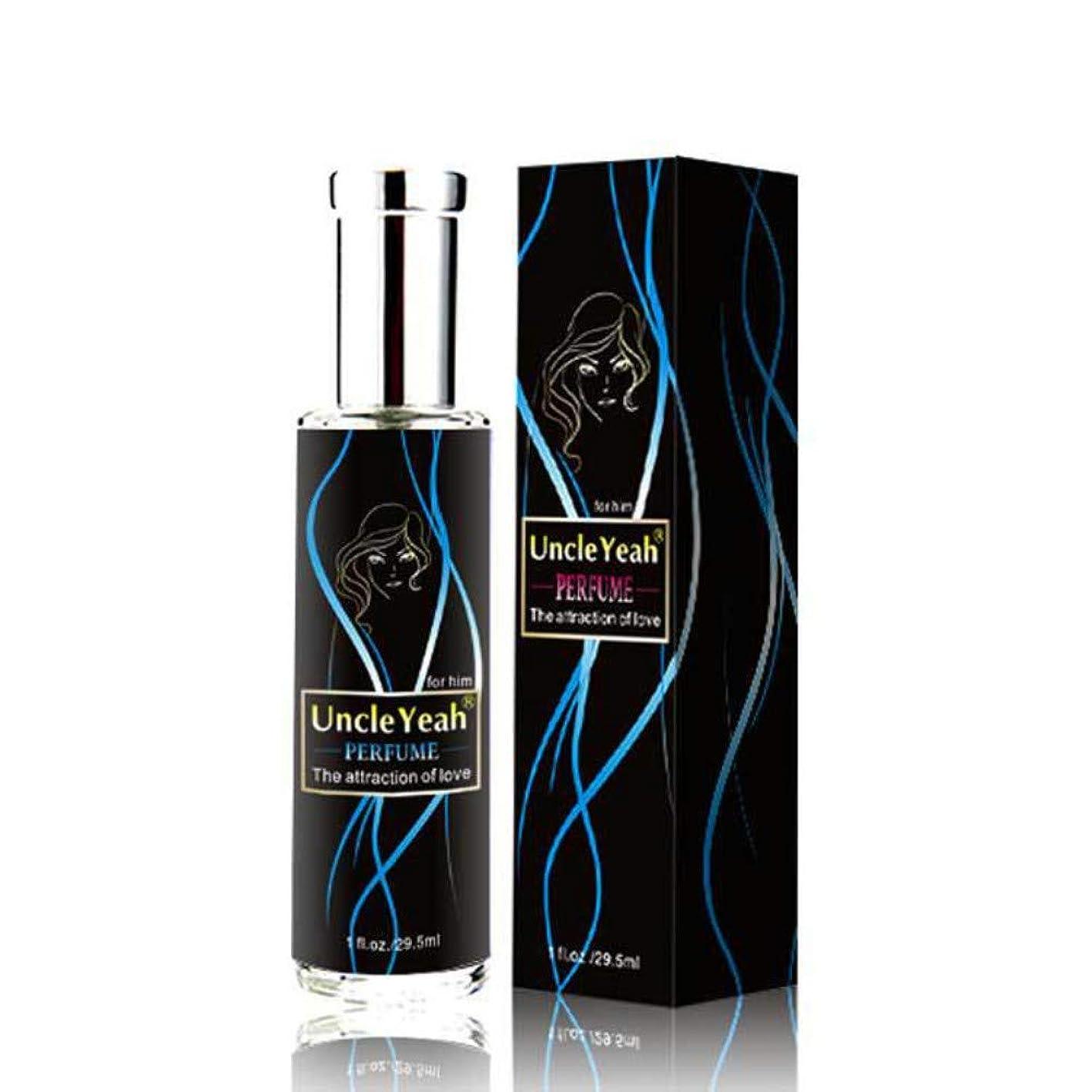 聖人冒険家重要Moresave 男性用フェロモン香水 魅力をアップ 女性にもてる