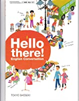 Hello there! English Conversation (英語会話301) (文部科学省検定済教科書 高等学校)
