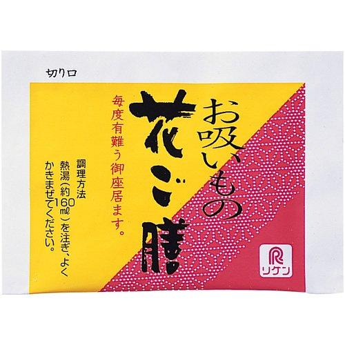 リケン ありがとうございますスープ1 花ご膳 お吸いもの (3.8g×100P) 380g