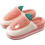 Cxypeng Slippers Unisex-Adulto,Zapatillas de algodón de tacón Alto con Suela Gruesa para Mujer, Felpa para calentar-37-38_Pink,Zapatillas De Casa Mujer Pantuflas De Luj